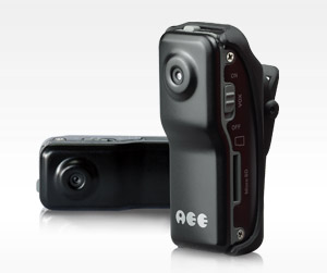 We are GIVING this Mini Camera DVR away as a prize for the best Acronym